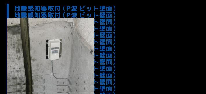 【大分昇降機サービス】エレベーターリニューアル05