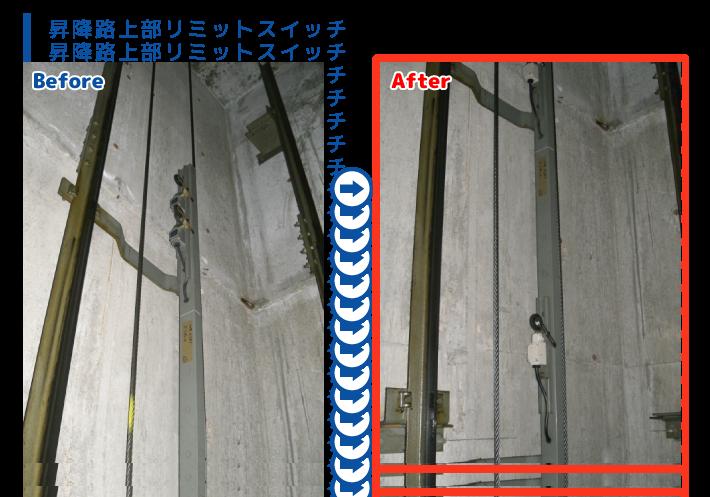 【大分昇降機サービス】エレベーターリニューアル10