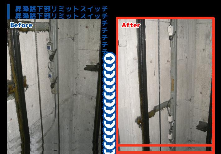 【大分昇降機サービス】エレベーターリニューアル11