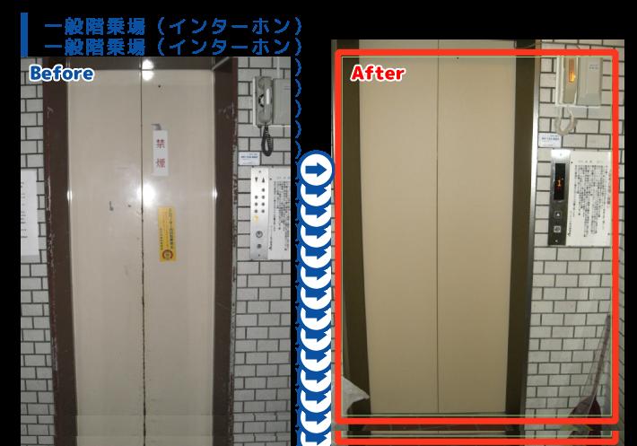 【大分昇降機サービス】エレベーターリニューアル13