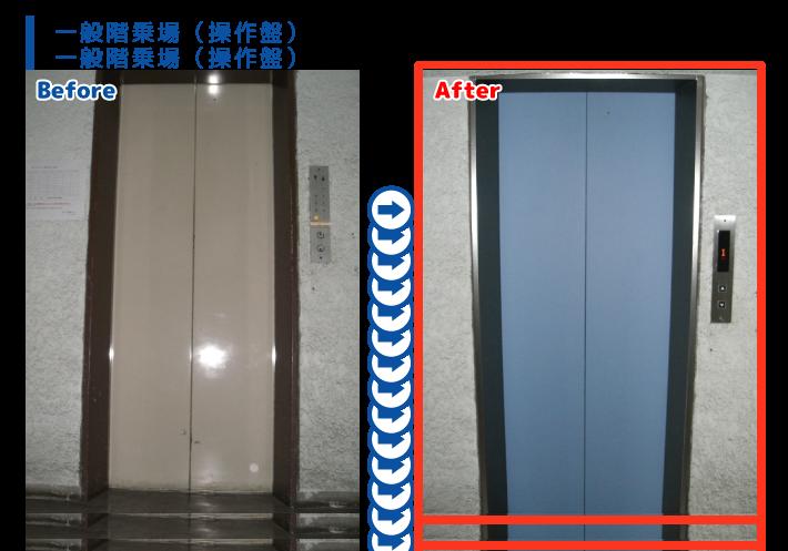 【大分昇降機サービス】エレベーターリニューアル14