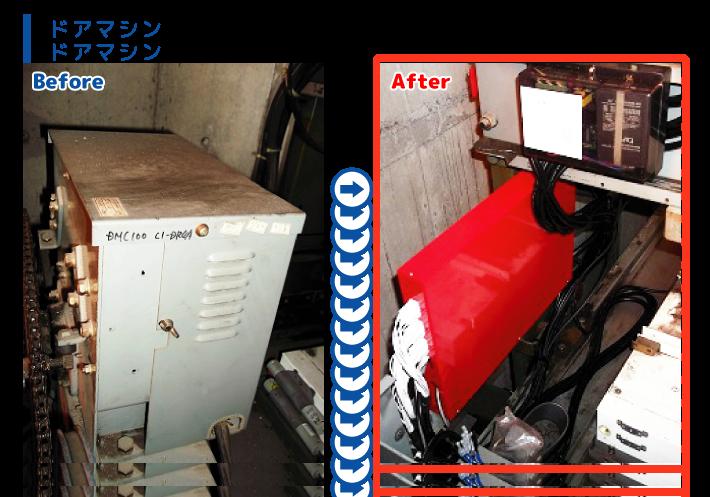 【大分昇降機サービス】エレベーター制御改修工事03