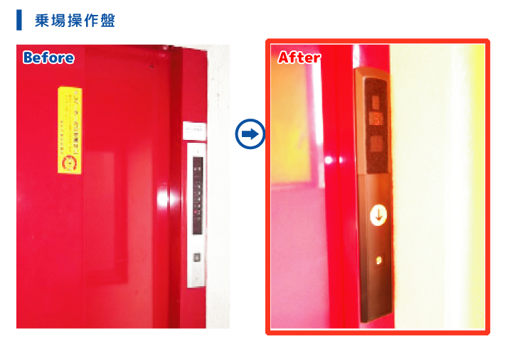 【大分昇降機サービス】エレベーター制御改修工事01