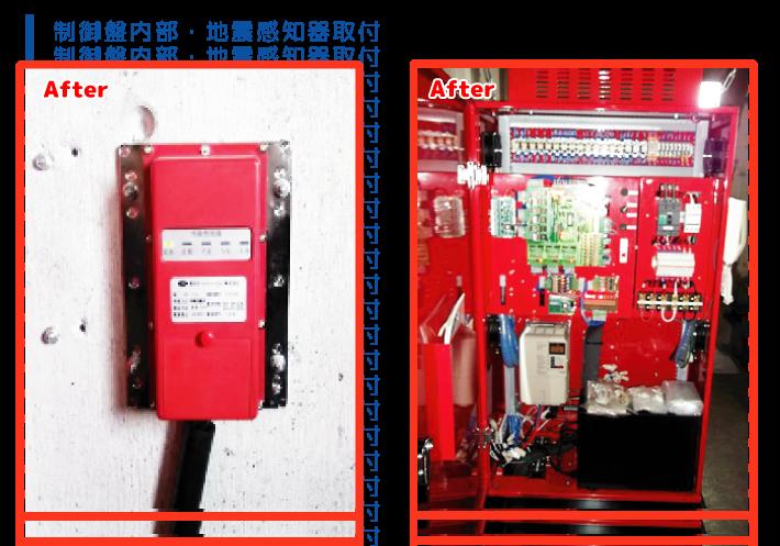 【大分昇降機サービス】エレベーター制御改修工事02